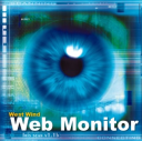 WestwindWebMonitor icon